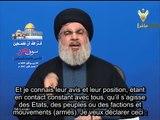 Hassan Nasrallah : nous allons libérer Al-Quds (Jérusalem) et toute la Palestine