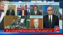 Breaking Views with Malick - 17th December 2017