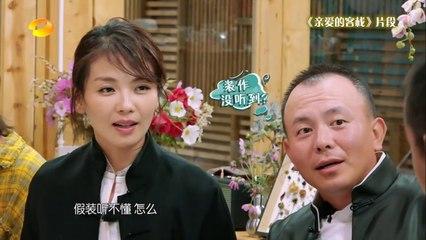 《新闻当事人》第20171216期:亲爱的我们 People IN News:【芒果TV官方超清版】