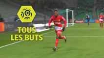 Tous les buts de la 18ème journée - Ligue 1 Conforama / 2017-18
