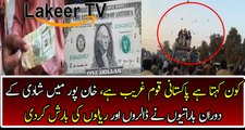 Rain of Dollars And Riyal in Khanpur During Marriage