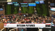 World's largest exchange CME launches Bitcoin futures trading