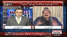 Nawaz Sharif ke bas main ho tou woh Shehbaz Sharif aur Ch Nisar ko jail bej de - Sheikh Rasheed
