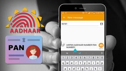 How to link Aadhaar number to PAN? (Hindi)
