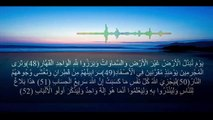 What Al-Quran says: Ibrahim Dream Part1 - video dailymotion