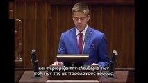 Παιδιά στο κοινοβούλιο της Πολωνίας κράζουν την Ευρωπαϊκή ένωση για το μεταναστευτικό και την νέα τ