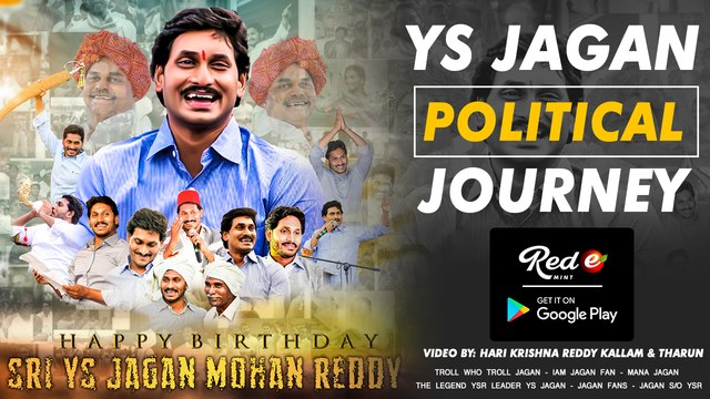YS Jagan Political Journey | Happy Birthday YS Jagan Mohan Reddy | Rede Mint