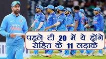 India vs Sri Lanka 1st T20 : Team India predicted playing XI against Sri Lanka | वनइंडिया हिंदी