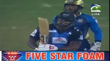 Chris Gayle record 18 sixes video in Bangladesh Premier League final - 146 runs 69 balls BPL 2017 -
