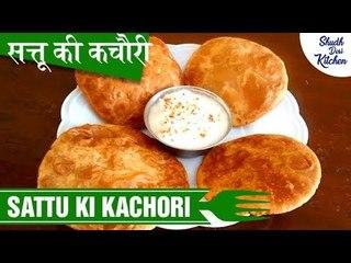 Sattu ki Kachori Recipe | सत्तू की कचौरी | Sattu Ki Khasta Kachori | Shudh Desi Kitchen