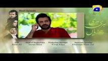 Hari Hari Churian Episode 22 Teaser Promo | Har Pal Geo