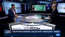 THE SPIN ROOM | Egyptian singer jailed for 'indecent' video  | Tuesday, December 19th 2017