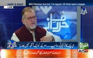 If Pakistan divide in one more piece then India will be divided into 50 pieces. Orya Maqbool Jan