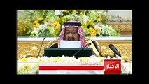 لقاء د.محمد الصبان مع إم بي سي في نشرة أخبار التاسعة حول الميزانية السعودية الثلاثاء 2017/12/20