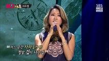 Lee Soo Jung, missing grandpa 'As Time Goes By' 이수정 - 시간이 흐른 뒤《KPOP STAR 5》K팝스타5 EP16-Os84b2XHxGs