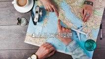 【衝撃】グーグルマップで隠された秘密の場所6選-tJMG1NV0k2M