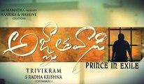 Agnyaathavaasi Trailer | Pawan Kalyan | Trivikram Srinivas | Trivikram Srinivas
