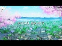 Donten ni Warau Gaiden Ketsubetsu Yamainu no Chikai Trailer