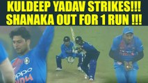 India vs SL 1st T20I: Kuldeep Yadav strikes, dismissing Shanaka for 1 | Oneindia News