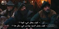 مسلسل قيامة ارطغرل 4 مترجم الحلقة 99 القسم الثالث مترجم للعربية
