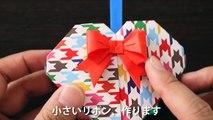 リボンの折り方。【折り紙】ORIGAMI-BG3y0EfYZFo