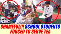 Bhopal school children forced to serve tea and snacks to education minister, watch | Oneindia News