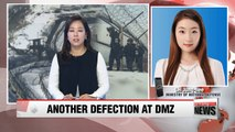 Low-ranking N. Korean soldier defects to S. Korea via DMZ, several gunshots heard at border