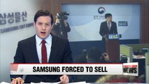 FTC revises guidelines forcing Samsung SDI to sell $463 million stake in Samsung C&T