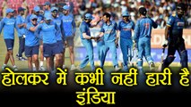 India vs Sri Lanka 2nd T20: Holkar Stadium is Lucky for Team India | वनइंडिया हिंदी