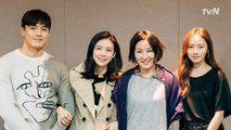 [메이킹] 대본리딩 만으로도 몰입도 100%! tvN 새 수목드라마