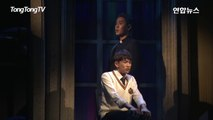 Musical '베어 더 뮤지컬', 'Cross' Stage song by 고상호 & 제병진 (Bare the musical Presscall)-xmr_MFFsRF4