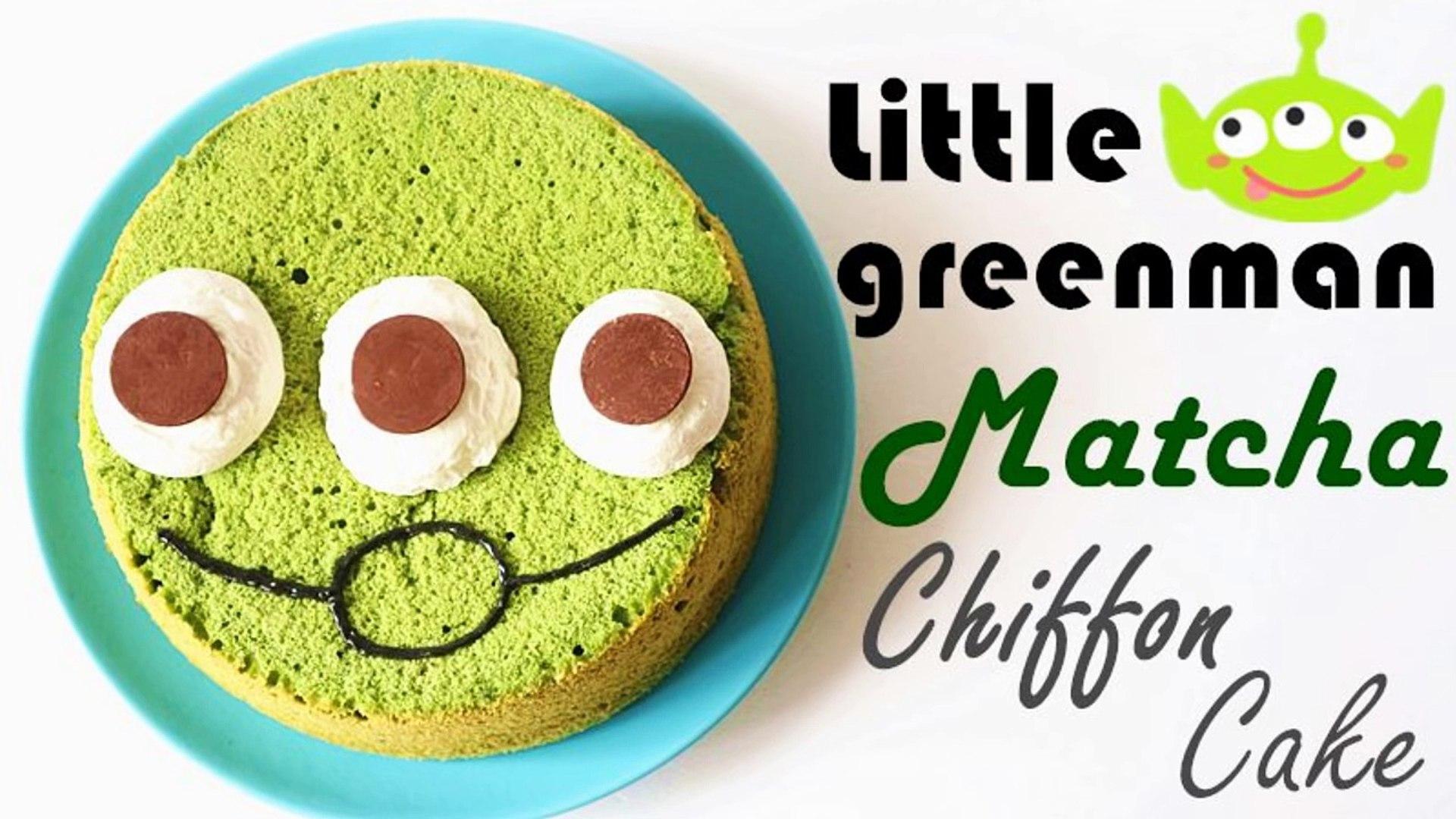 How to make Little Greenman Matcha Chiffon Cake 三眼仔抹茶戚風蛋糕 토이스토리 알린 말차 시폰 케이크 만드는 방법-hBs31UlfI5k