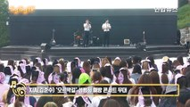 XIA(김준수) '오르막길' 성범죄 예방 콘서트 무대 (Uphill Road, Junsu, 경기남부경찰 홍보단, 시아준수)-zoN-wmZ_gXo