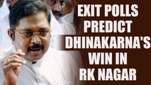 RK Nagar Bypolls : Exit poll predict win to Sidelined AIADMK leader TTV Dhinakaran | Oneindia News