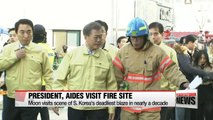 South Korean President Moon Jae-in visits scene of nation's deadliest blaze in nearly a decade