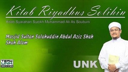 Ustaz Nazmi Karim: Kitab Riyadhus Solihin (Bab Allah Melihat)