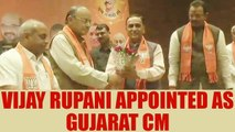 Vijay Rupani to continue as Gujarat Chief Minister, Nitin patel to be Deputy CM |Oneindia News
