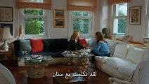 مسلسل اللؤلؤة السوداء مترجم للعربية - الحلقة 13 القسم 2