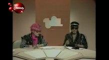 """TF1 - 20 Janvier 1984 - Extrait """"Carnaval"""" (Parodie du JT de 13H00 Par Yves Mourousi & Marie-Laure Augry)"""