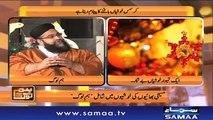 Hum Log | SAMAA TV | 24 Dec 2017