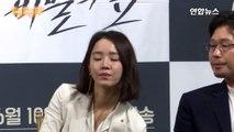 조승우·배두나 '비밀의 숲'(Stranger) 제작발표회 TALK (유재명, 신혜선, tvN)-GJOW36xzcoA