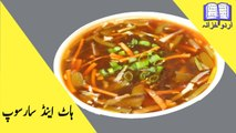 Hot and Sour Soup - hot and sour soup recipe  hot n sour soup recipe  hot & sour soup