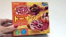 Popin' Cookin' Kracie Happy Kitchen DIY Doughnuts Candy Kit Doughnut Shaped Candy  , Cartoons animated movies 2018