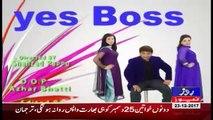 Yess Boss – 23rd December 2017