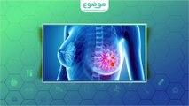 الأعراض المبكرة لسرطان الثدي