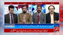 Nawaz Sharif are trapped between Irfan Siddiqui and Najam Sethi- Dr Shahid Masood