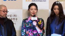 이영애·송승헌 '사임당, 빛의 일기' 작품소개 (제작발표회, The Herstory, 李英愛, Lee Young Ae, Song Seung Hun) [통통영상]-egFafVrUkLs