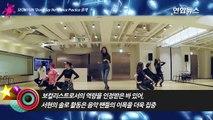 SEOHYUN(서현) 'Don't Say No' Dance Practice...섹시한 여성으로 변신 (Girls' Generation, 소녀시대, SNSD) [통통영상]-p_GYEDVVFDU