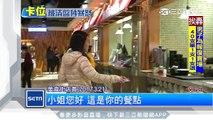 美食街「易怒榜」 客等位盯人、清潔員守收餐|三立新聞台