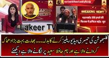 India Planning Against Hafiz Saeed